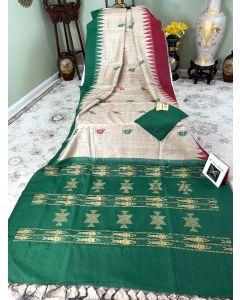 Chhattisgarh Handloom Tussar Silk with Red/ Green Borders